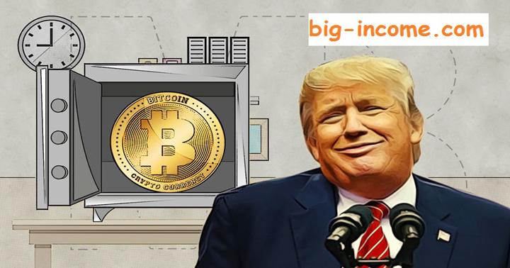 ارز دیجیتال ترامپ کوین