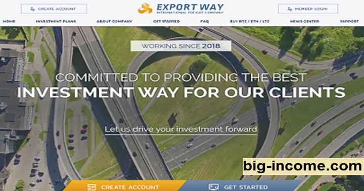 Export Way اسکم
