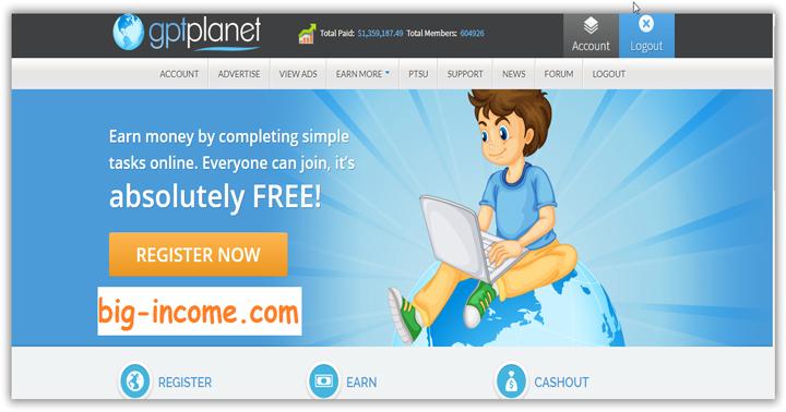 کسب درآمد با GPTPLANET