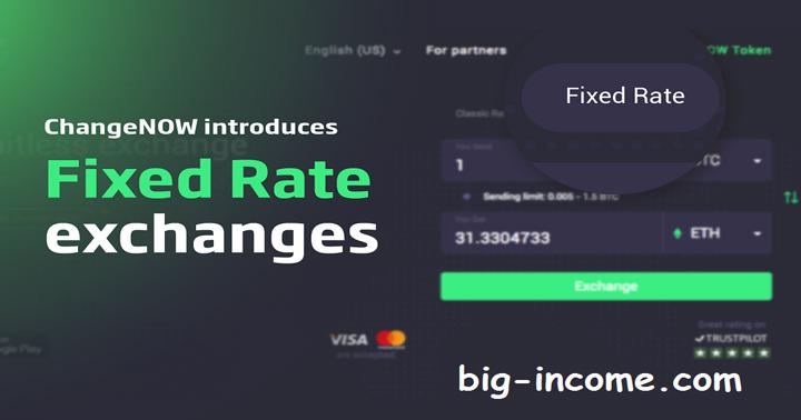 تبدیل ارزها با change now