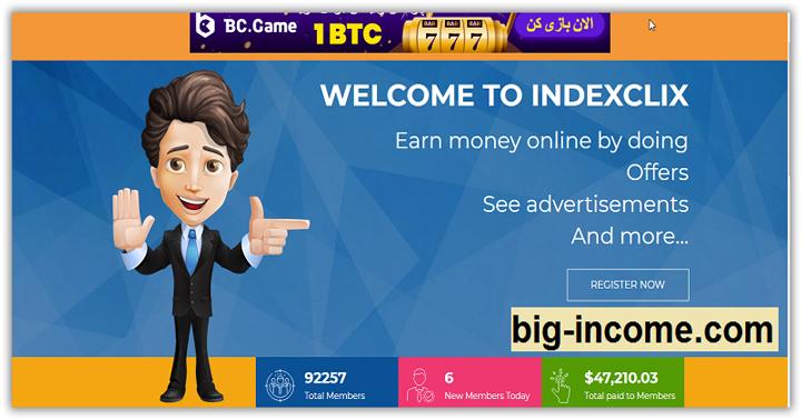 سایت کلیک indexclix