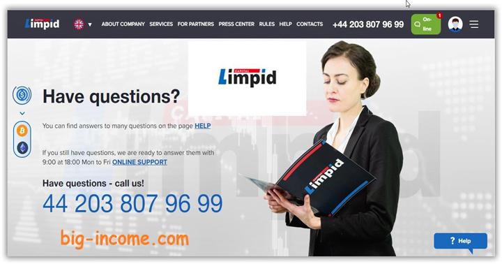 سایت limpid capital