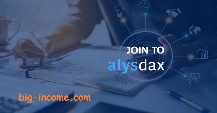 سرمایه گذاری امن در AlysDax