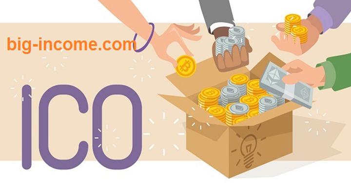 ارزه اولیه سکه یا ico