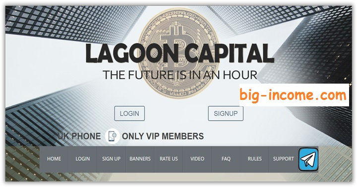 سایت LAGOON CAPITAL