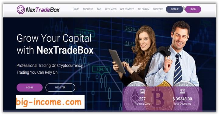 سرمایه گذاری حرفه ای در NexTradeBox