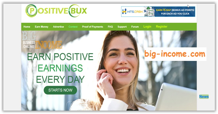 کسب درآمد از دیدن تبلیغات در POSITIVE BUX