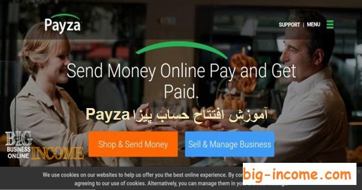 وریفای کردن حساب Payza