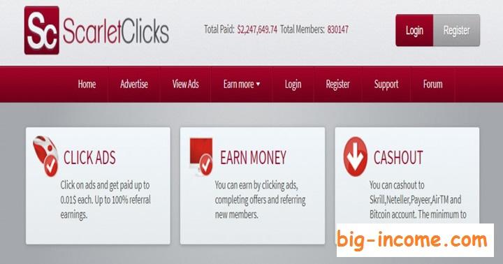 کسب درآمد از scarlet clicks