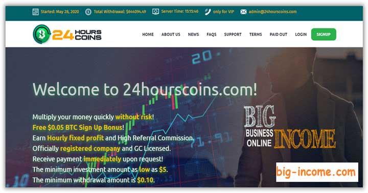 سایت سرمایه گذاری 24hourscoins