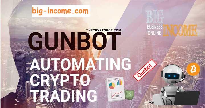ربات معامله گر Gunbot