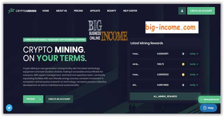 استخراج ابری ارز دیجیتا crypto mining