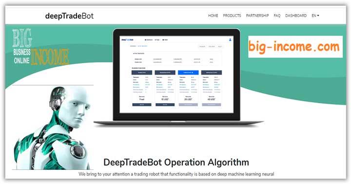 ربات تریدر deep trade bot