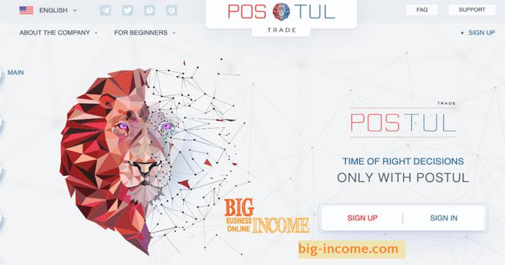 سایت سرمایه گذاری Postul trade