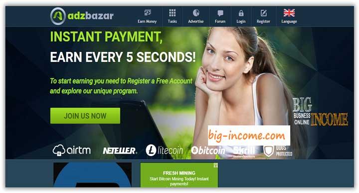 سایت کلیکی adzbazar