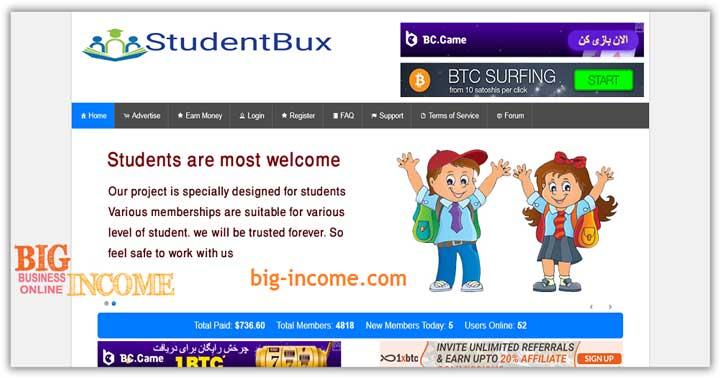 سایت کلیکی خارجی studentbux