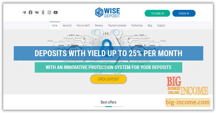 سایت سرمایه گذاری wisedeposit