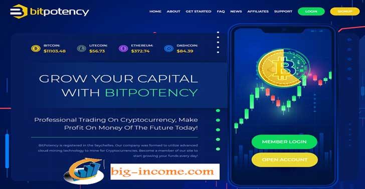 سایت سرمایه گذاری BitPotency