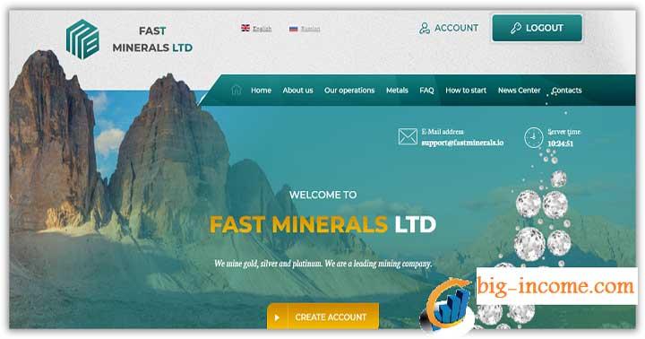 کسب درآمد از fast minerals