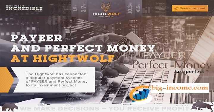 کسب درآمد از hightwolf