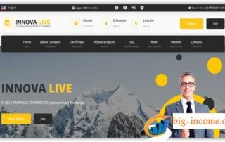 سایت innova live