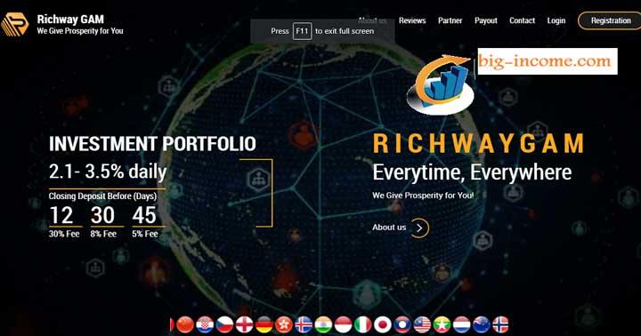 سایت سرمایه گذاری richwaygam