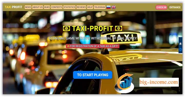 سایت taxi-profit