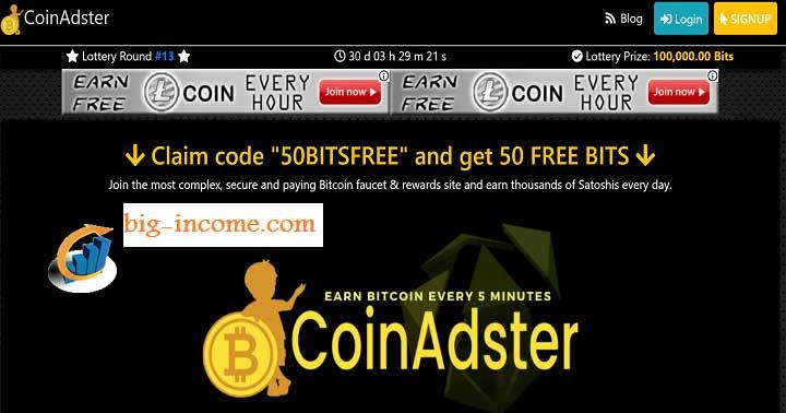 کسب بیت کوین رایگان با coinadster