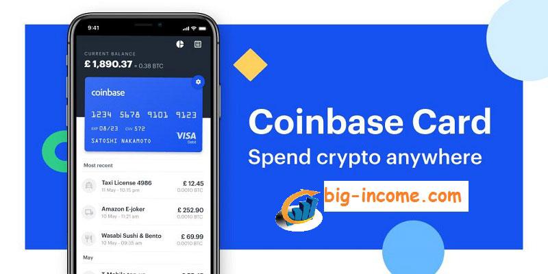 نقد و بررسی صرافی coinbase