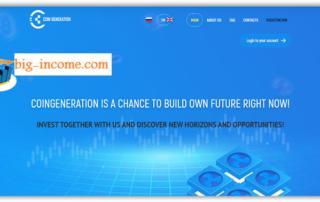 استخراج ارز دیجیتال با coingeneration