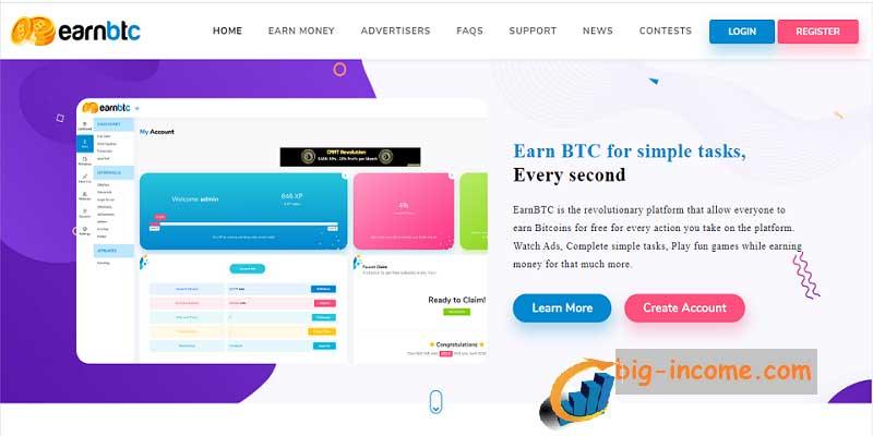 کسب بیت کوین رایگان با earnbtc