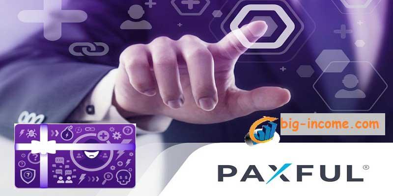 خرید بیت کوین با انواع روش ها در paxful