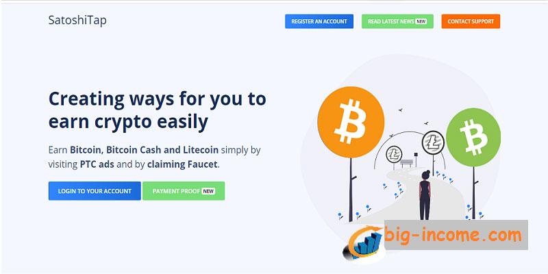 کسب قطره ای ارز دیجیتال در satoshitap