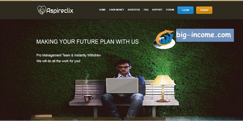 کسب درآمد دلاری رایگان با Aspireclix