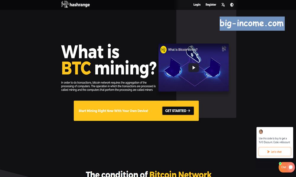 استخراج بیت کوین با hashrange.com