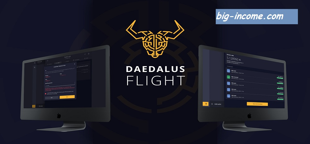 daedalus flight wallet