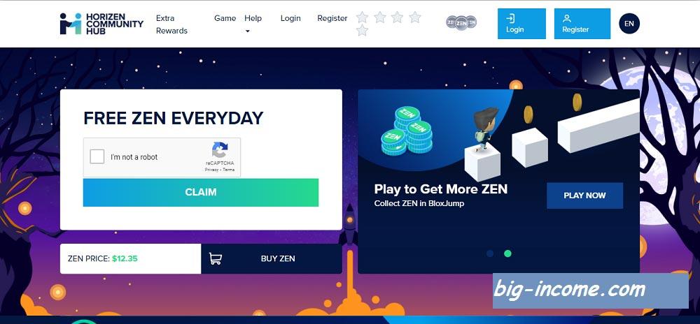 کسب ZEN رایگان از GetZEN Cash