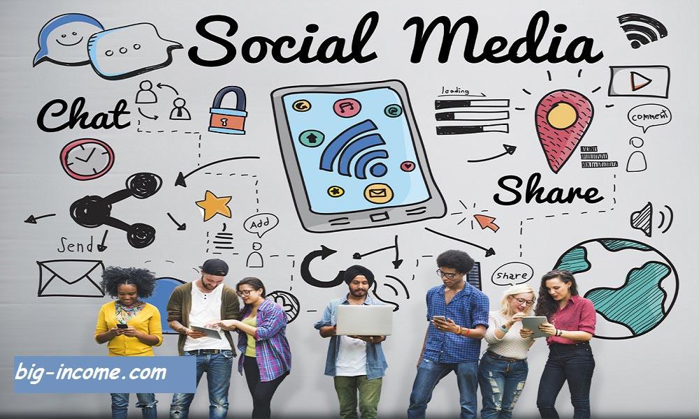 افزایش درآمد از شبکه های اجتماعی