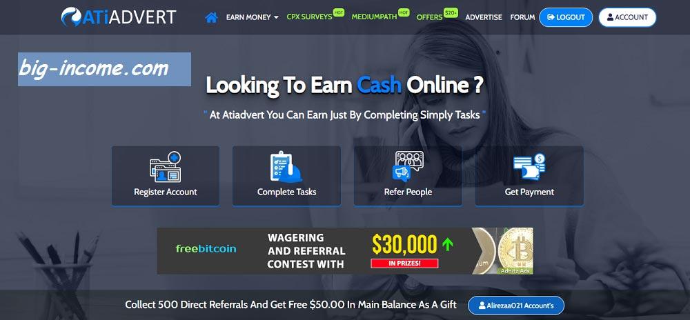 سایت کلیکی atiadvert