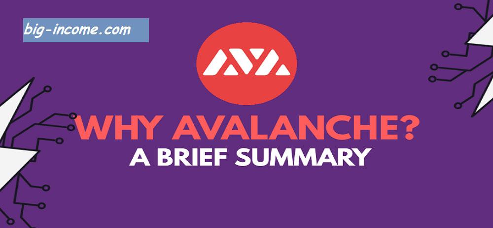 پروتکل avalanche چیست؟
