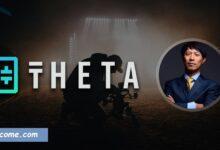 مزایا و کاربردهای Theta