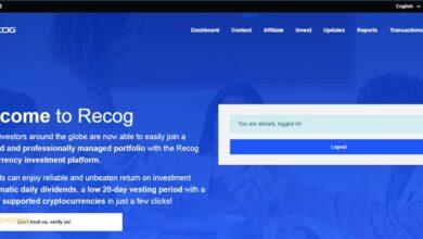 سایت سرمایه گذاری Recog