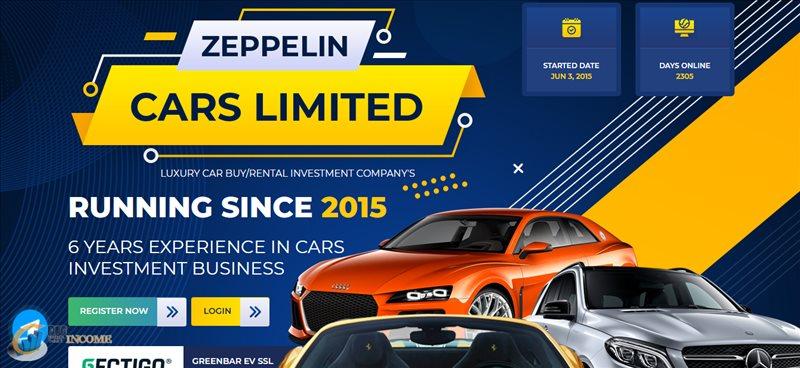 سایت سرمایه گذاری Zeppelincars